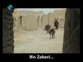 Kiyan killing the Shimr (l.a) - Short Clip - Farsi sub English