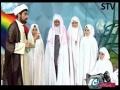 Tribute to Hazarat Zahra as from Kids عروج رفيق شماست - Importance of Hijab - Farsi