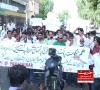یوتھ آف پاراچنار کے تحت کراچی میں احتجاجی مظاہرہ In support of Parachinar - Urdu