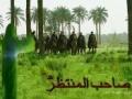 يا مهدي Ya mahdi (Ajtf) - Nasheed - Arabic
