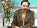 Roshana Dr. Mirbaqeri - Fazilate Quran - 10 May 2011 - Farsi