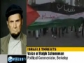 Israel ethnic cleansing of Palestinians - May 11, 2011 - English