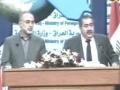 Iranian & Iraqi FM Press Conference (Baghdad) 11 May 2011 - English