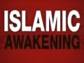 Islamic Awakening - All Languages