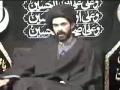 [abbasayleya.org] Purpose of Prophets - Majlis 5 - English