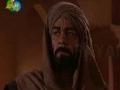 Movie Series - ستارہ سهيل Hazrat Owais Qarani (R.A) - Episode 3 - HQ Payam - Urdu
