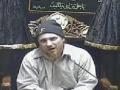 Majlis 3 -Tafseer of Ayatul Kursi - Sheikh Nooruddin - English