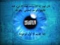 يسألون الامام علي عن ذات الله واين هو Imam Ali AS about Allah & His place -Arabic