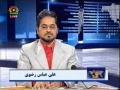 Political Analysis - Zavia-e-Nigah - 4th Jan - Urdu