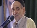 Celebrations of Birth of Emam Raza from Mashad - PartC - Madahee Syed Mosavi - Farsi