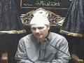 Majlis 6 - Importance of Family in Islam - Sheikh Nooruddin - English
