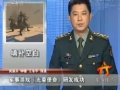 Gamers Target U.S. Troops in Chinese Military Shooter - Chinese