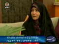 Small Tips to keep Family Happy دكتر بهرامئ - Khane Mehr خانه مهر - Discussion Program - Farsi