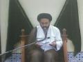 Majlis - Martyrdom anniversary - Shaheed Murtaza Mutahhari - SRT - Urdu