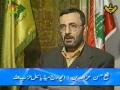 [3] موساد Mosaad israel Intelligence Agency - Urdu