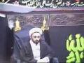 H.I. Shamshad Haider - 21 Moharram 1428 - Urdu