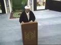 H.I. Shamshad Haider - Anniversary of Islamic Revolution - Eng