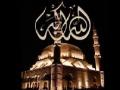 Azan اذان بسیار زیبای انتظار(Entezar) - All Languages