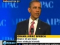 Hypocrisy at his peak – Dog Chasing his Tail – AIPAC Speech by OBAMA -May 22-  English