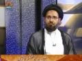 مشعل را- موضوع : علم امام - [Urdu]