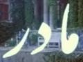 فیلم سینمائی مادر - Mother the Movie-  Farsi