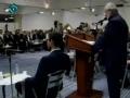 دومین نشست اندیشههای راهبردی با موضوع «عدالت» - 2 - JUSTICE - Farsi