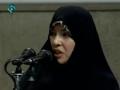 دومین نشست اندیشههای راهبردی با موضوع «عدالت» - 1 - JUSTICE - Farsi