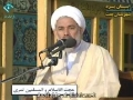 Friday Speech H.I. Samari - Ashaab wo Yarane Imam Mahdi ATFS -  27 May 2011 - Farsi