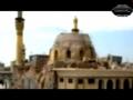 مظلومیت امام هادی ع Imam Hadi (a.s.) - Farsi