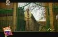 emam zade Ahmed Abu Hamze - Documentary - Farsi