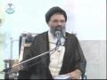 [islamimarkaz.com] Fatima Zehra S.A Pasban Khat-e-Rasool (2) - Urdu
