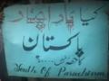 Is Parachinar Part of Pakistan?? - Urdu