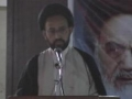 Speech - Barsi Program - Imam Khomeni and Ayatullah Taqi Behjat - H.I. Sadiq Taqvi - Urdu