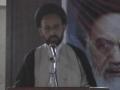 Speech - Barsi Program - Imam Khomeni and Ayatullah Taqi Behjat - H.I. Sadiq Taqvi - Urdu