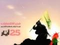 Moqawama Short Story - Arabic