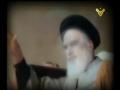 قام الإمام Imam Khomeini (r.a.) - Arabic