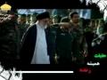 رهبری Leadership - Short Clip - Farsi
