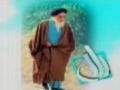 مستند راه-قسمت هفتم Documentary - Farsi