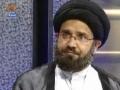 مشعل را- موضوع :امامت اثنی عشر کے اثبات  - [Urdu]