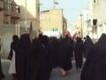 مسيرة نسائية البحرين Women protest in Bahrain - 04Jun2011 - All Languages