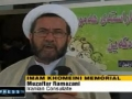 Iraqi Kurds mark Imam Khomeini death anniv. - 04Jun2011 - English