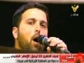Firqat Al-Israa2 - Ya Sha3ba Filastin *live 2011* Ya-Lubnan - Arabic
