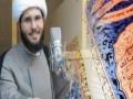 [09] Al-Baqarah Verse 1 Holy Quran Insights Sh.Hamza Sodagar - English