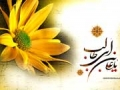 Hazrat Abu Talib (As)  RuBai - 33 - Sub Roman Urdu
