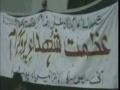 Azmate Shuhada Program for Shuhadae Masjide Ali Raza (Karachi) 5 June 2011 - Urdu