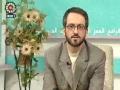 Roshana - Mahdawiat - 28 May 2011 - Farsi