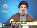 Beirut hosts conference on Ayatollah Khamenei_s thoughts 07Jun2011 - English