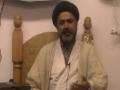 Tafseer Surah Talaaq verse 07-11/ Urdu / 09/06/2011