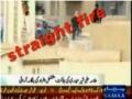 Exposed Sipah-e-Sahaba Pakistan - Urdu