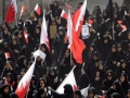 Bahrain female prisoners fate unclear - News Analysis 09Jun2011 - English